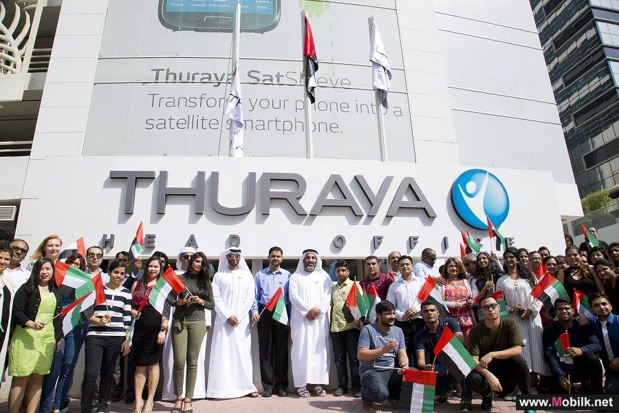 Thuraya Raises Patriotic Spirits in Flag Day Celebrations