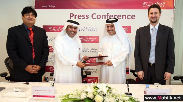 كيوتل وبنك الدوحة يوفران خدمات متميزة أكثر لعملائهم