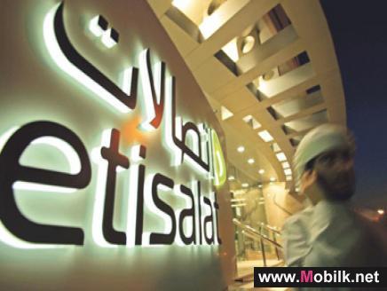 اتصالات تطلق عروضاً ترويجية مميزة للشركات خلال أسبوع جيتكس 2011