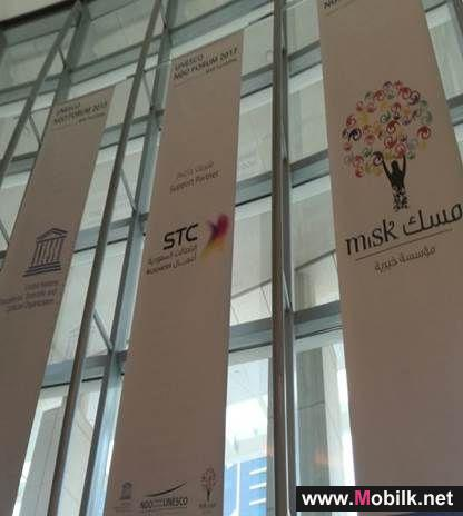 STC أعمال الشريك الداعم مع مسك الخيرية لمنتدى اليونسكو للمنظمات غير الحكومية