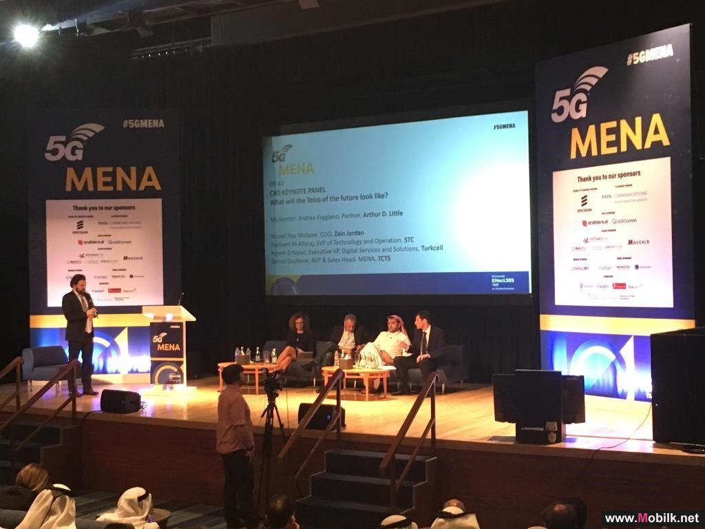27 بليون دولار عوائد متوقعة للتحول الرقمي في دول الخليج بحلول 2027