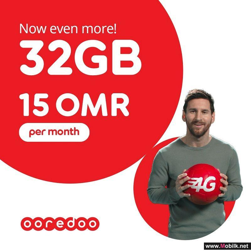 Get Bonus Internet with Ooredoo's Shahry Endless 15
