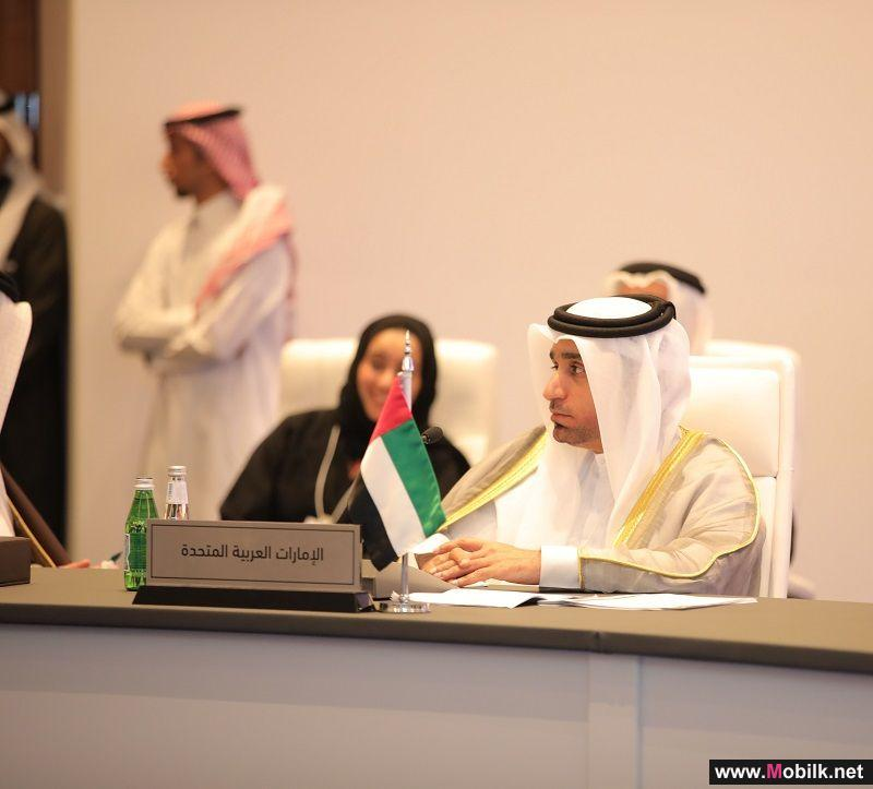 الإمارات تشارك في اجتماع مجلس الوزراء العرب للاتصالات والمعلومات بدورته الـ 23
