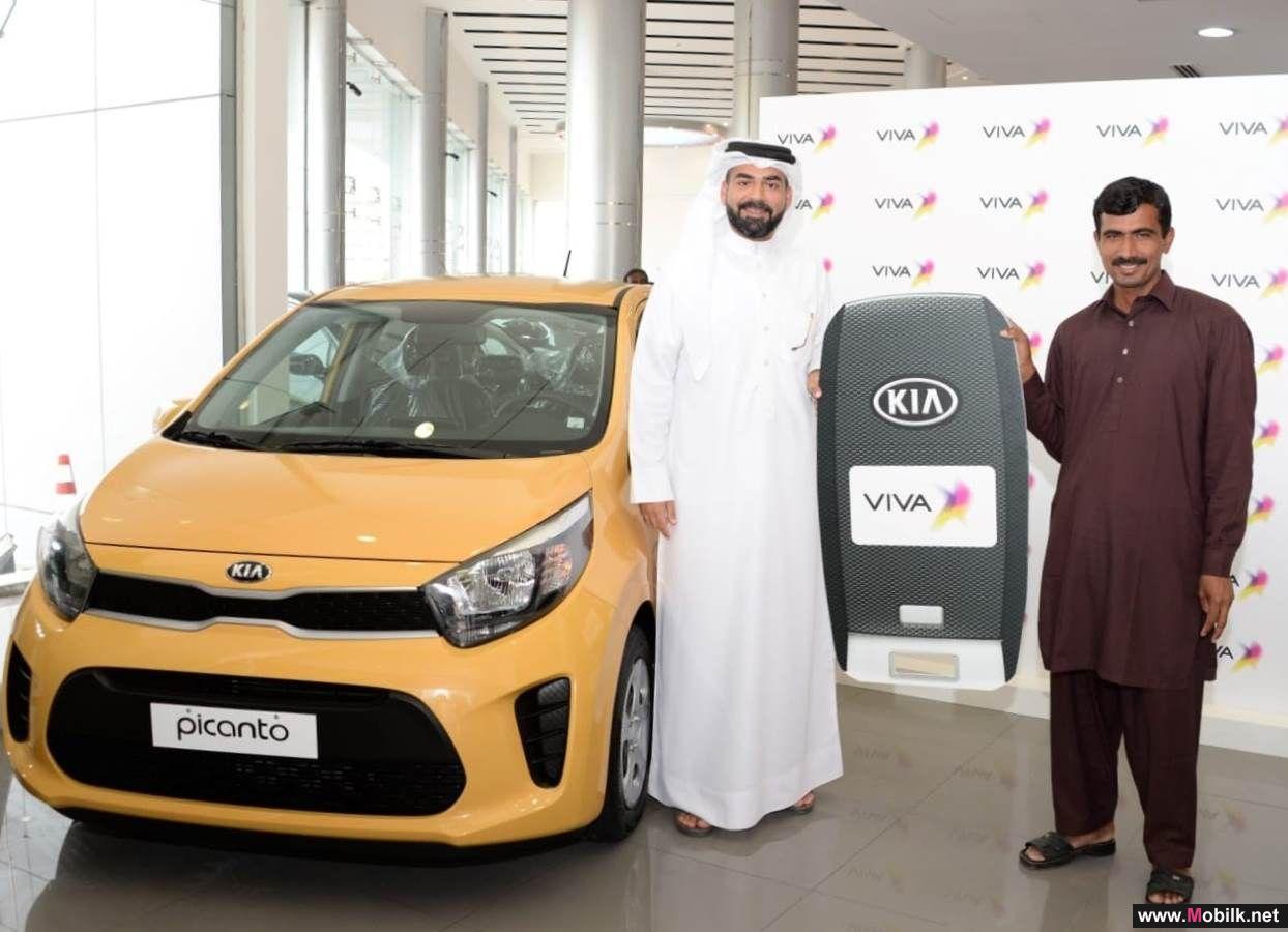 VIVA البحرين تمنح مشتركي خدمة VIVA Sports Club فرصة الفوز بجوائز نقدية قيمة أو سيارة جديدة
