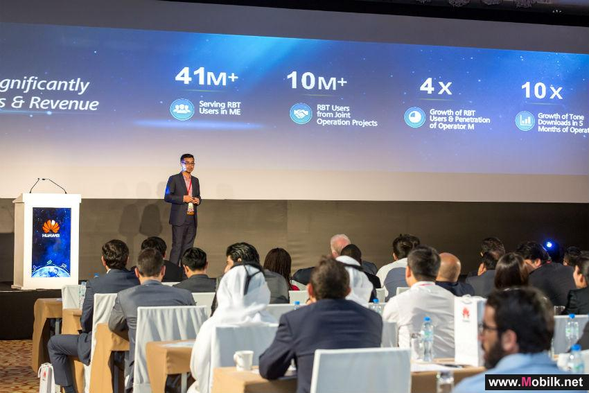 Huawei Brings Together Industry Leaders to Explore Internet Content & Services Hosting Set to Serve Consumers Better and Boost Middle East Digital Economy