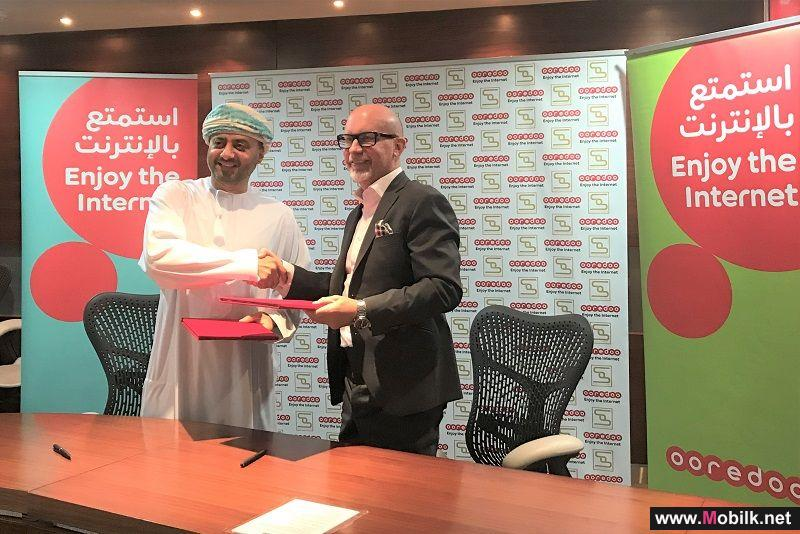 Ooredoo to be Official Telecoms Partner for Ministry of Education Under 14 Football League