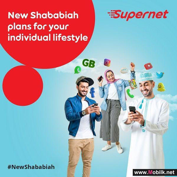 Ooredoo's New Shababiah Monthly Plans Are Now Enjoyed by All