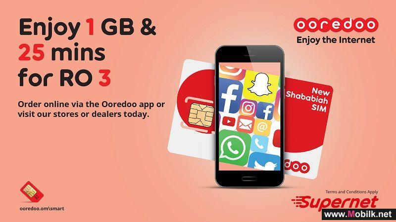 Amazing Value with Ooredoo's New Shababiah Digital Smart SIM