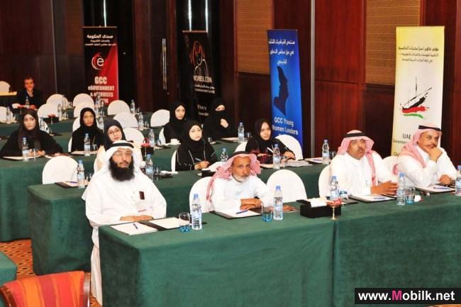 إستمرار أعمال اليوم الثاني لمؤتمر  داتاماتكس جيتكس 2011