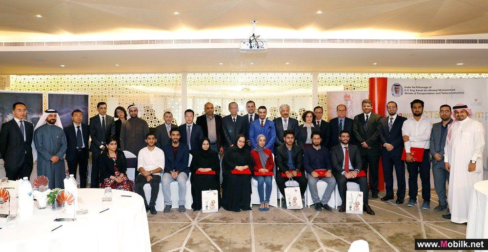 Huawei announces finalists of ICT Skill Competition in Bahrain