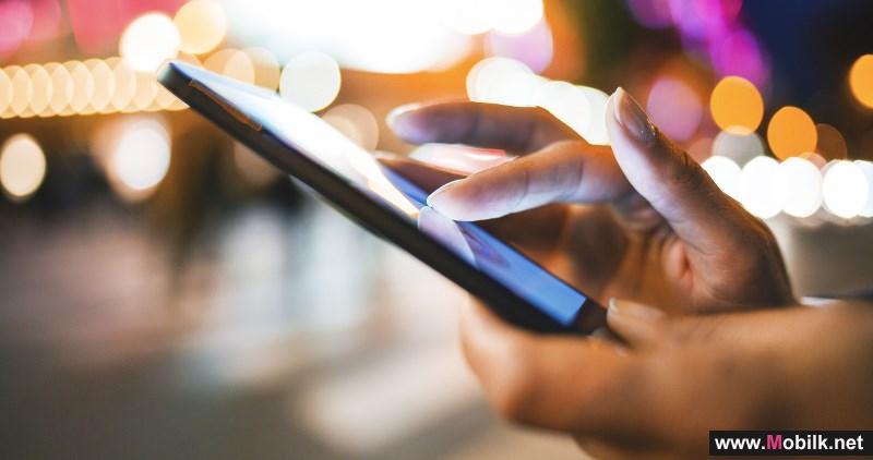 مدراء تقنية المعلومات في الإمارات يرزحون تحت ضغط المساومة على أمن البيانات سعياً منهم لاكتساب المزايا التنافسية