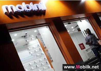 Mobinil delays dividend distribution