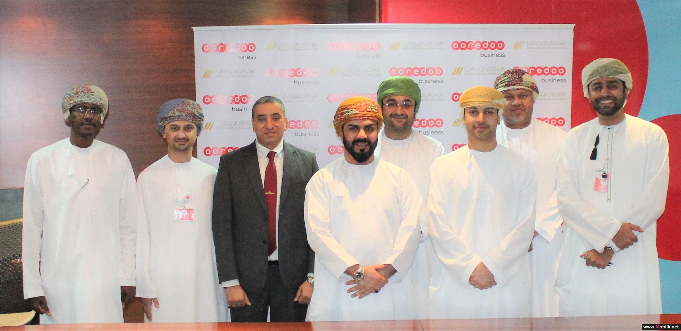 Ooredoo and National Security Services Group Join Hands for A Digitally-Secure Oman