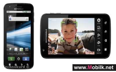 هاتف موتورولا أتركس الجديد يزود المستخدمين في الشرق الأوسط  بأفضل تجارب الاتصال والترفيه