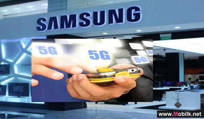 سامسونج تختبر شبكات الجيل الخامس 5G