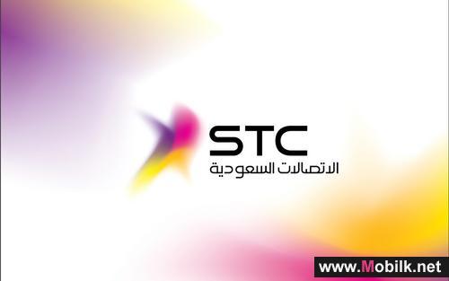 صافي أرباح مجموعة الاتصالات السعودية خلال الربع الثاني 2,990 مليون ريال مقابل 2,488 مليون ريال للربع السابق