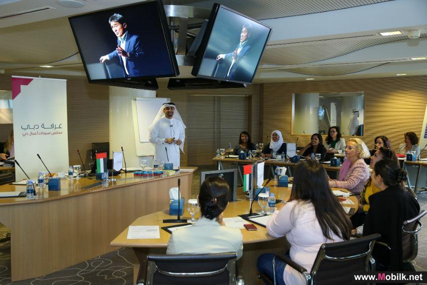 المكتب الخاص للشيخ سعيد بن أحمد آل مكتوم يتعاون مع مجلس سيدات أعمال دبي لاستضافة ورشة عمل عن استكشاف العملاء
