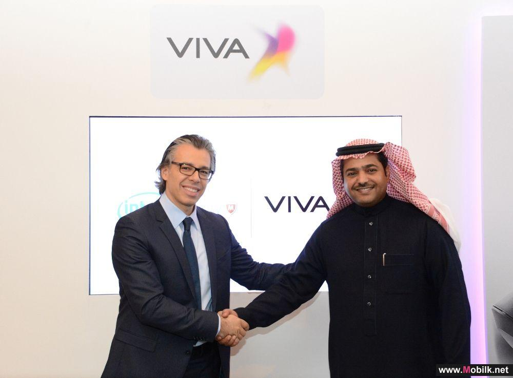 VIVA and Intel Security to Build the First Cyber Defence Centre in