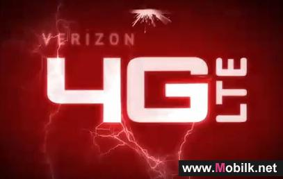 Verizon 4G network back up after outage