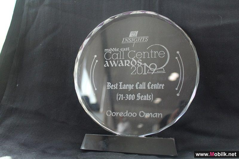 Ooredoo Wins Best Large Call Centre Middle East Award