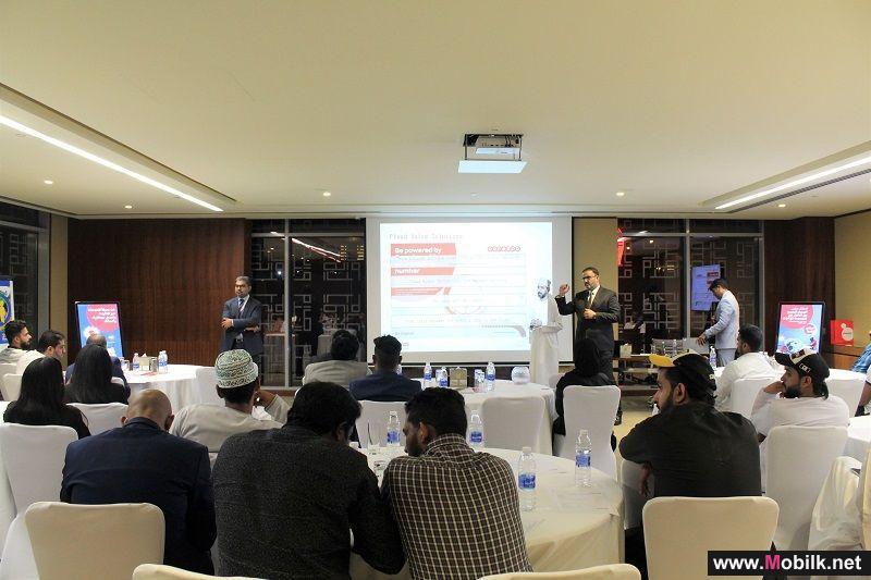 Ooredoo  تعزز من تواصلها مع عملائها التجاريين في مسقط