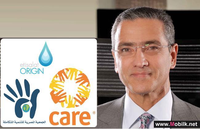 مبادرة اتصالات مصر  الماء أصل الحياة