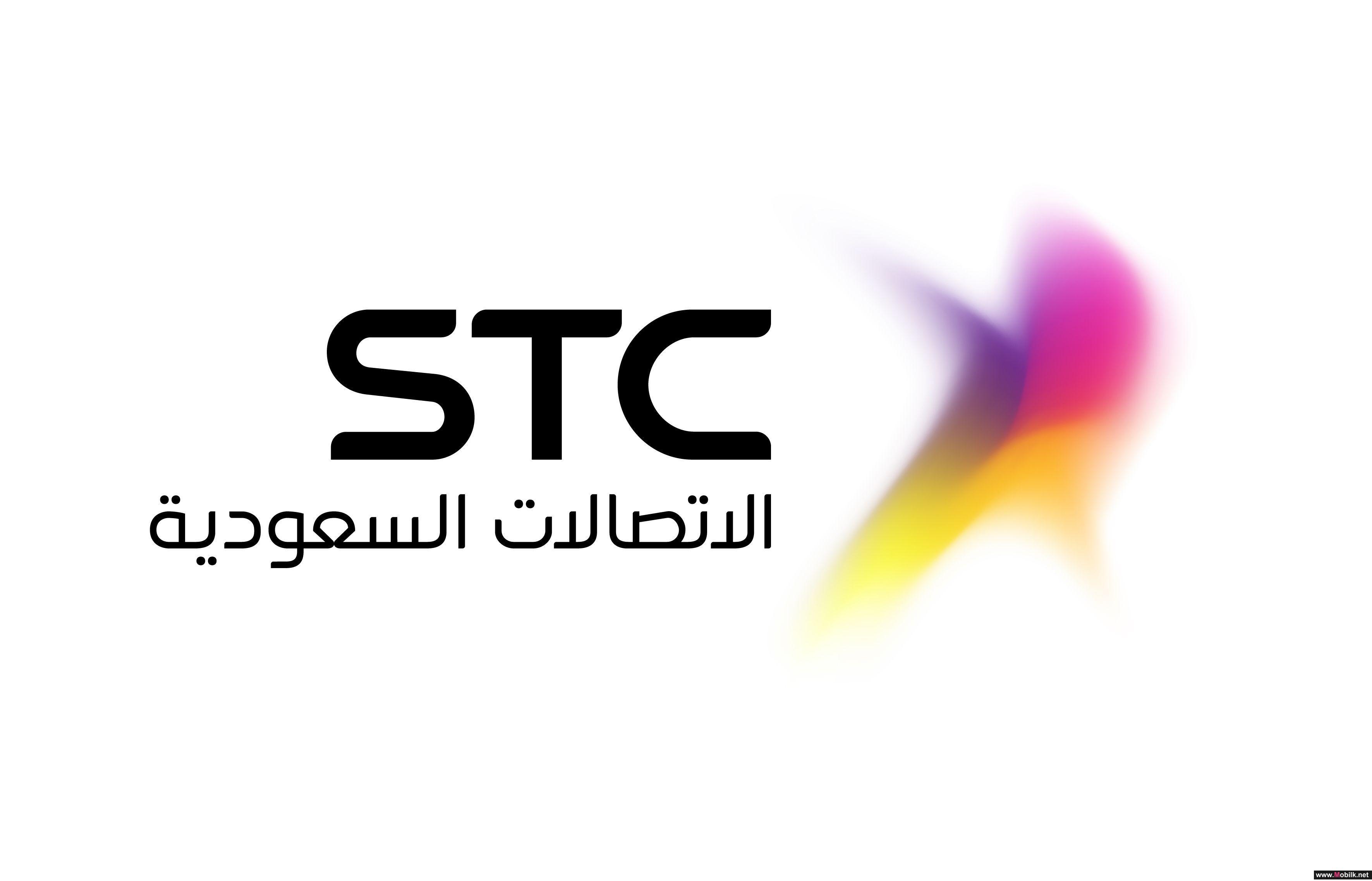 اتفاقية لتعزيز الاستثمار في تحليل البيانات والذكاء الاصطناعي بين STC و Unifonic