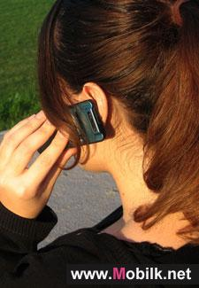 Inquiry into mobile phone health risk