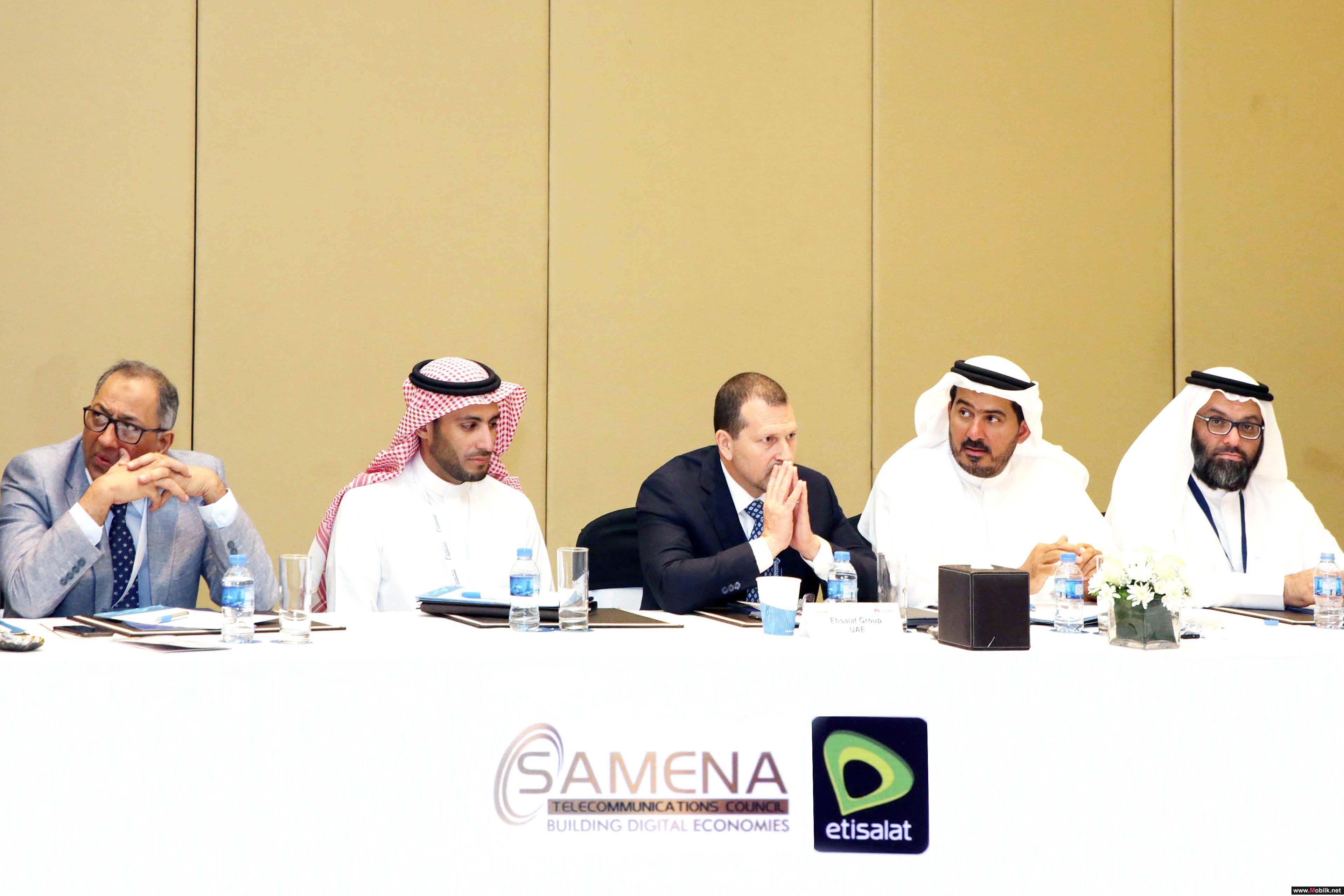 Etisalat Participates in Telecom Leaders Summit 2017