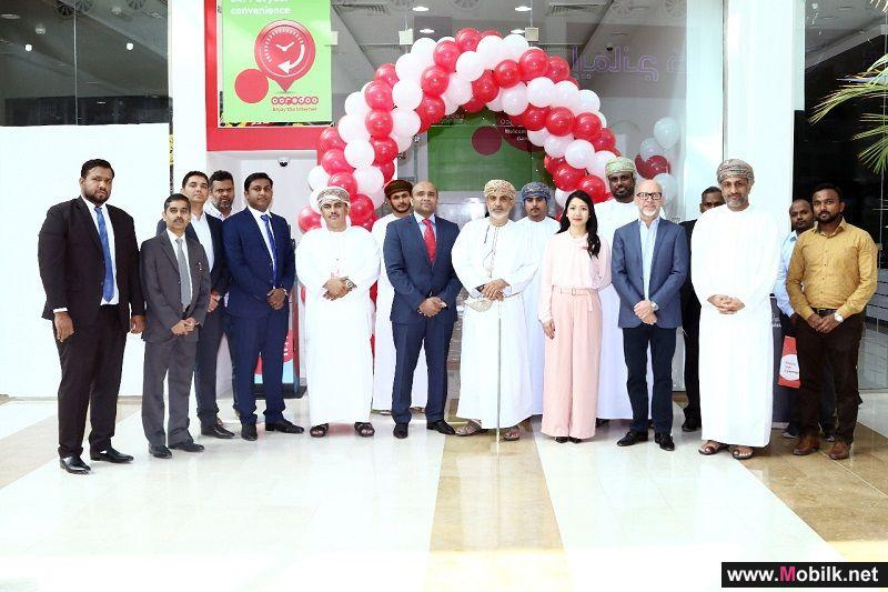 Ooredoo Opens New Store in Salalah Gardens Mall