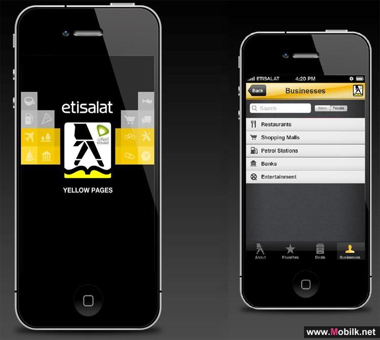 اتصالات لخدمات المعلومات  تقدم التطبيق المطور لدليل الصفحات الصفراء  عبر جهاز آي فون