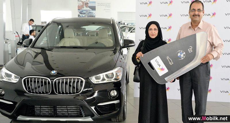 سيارة BMW X1 الجديدة كليا تُمنح للفائز بالجائزة الكبرى من VIVA Sports Club