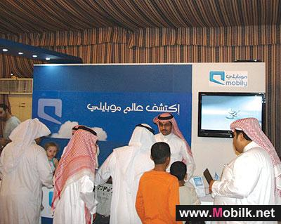 في مؤتمر التطبيقات العربية موبايلي تتبنى وفداً شبابياً