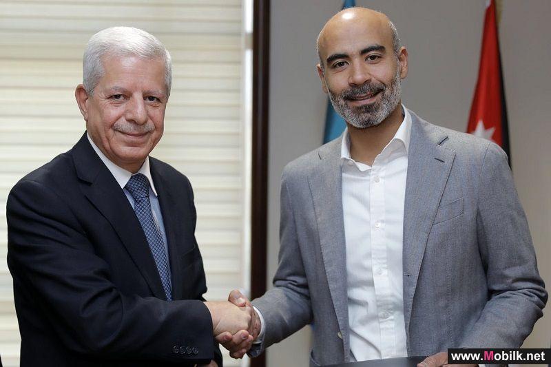 زين الاردن توقيع اتفاقية تعاون مع نقابة المحامين الأردنيين
