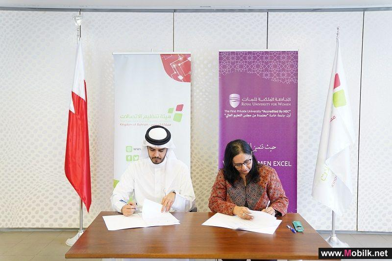 TRA signs Memorandum of Understanding with Royal University for Women