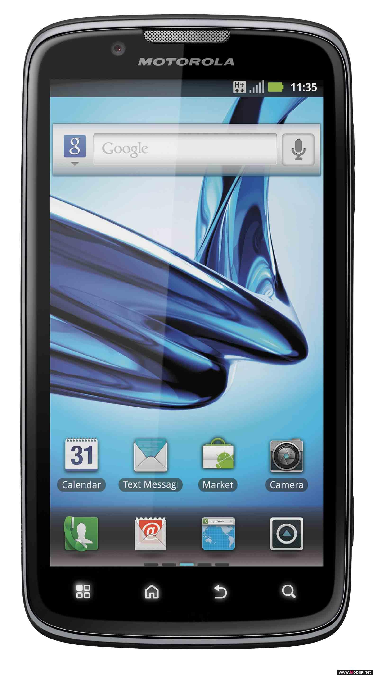 Time to Obliterate Boredom in the UAE with the New Motorola ATRIX™ 2 with EA™ Games