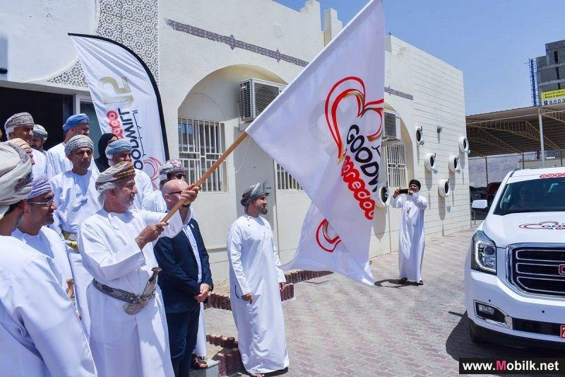 Ooredoo Marks Start of 15th Goodwill Journey