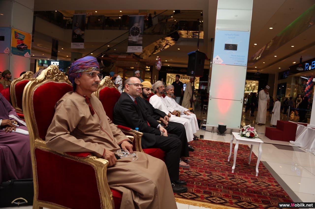 Ooredoo Goodwill Journey Celebrates Homecoming at Muscat Grand Mall Finale