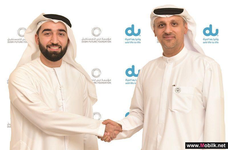 دو ومكتب دبي الذكية تتعاونان مع مؤسسة دبي للمستقبل لتزويدها بخدمات منصة دبي بالس