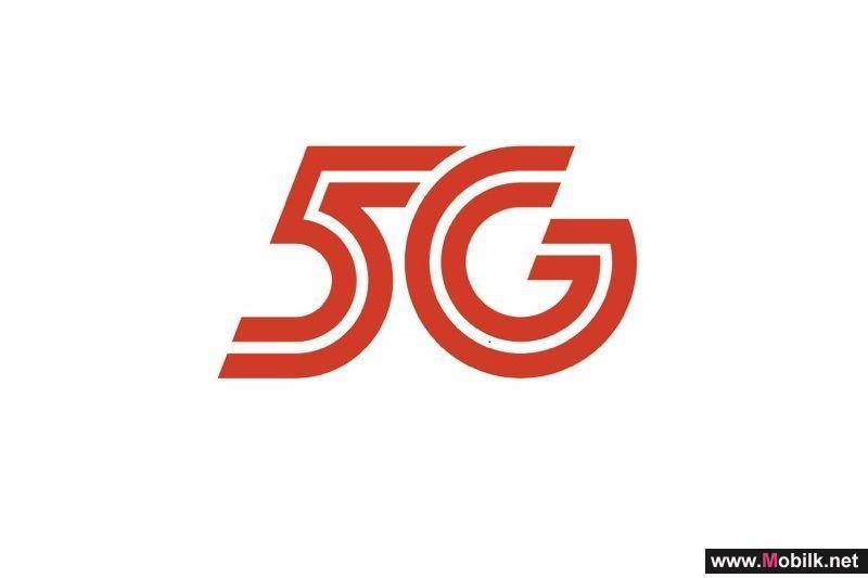 50 برجاً لشبكة 5G من Ooredoo