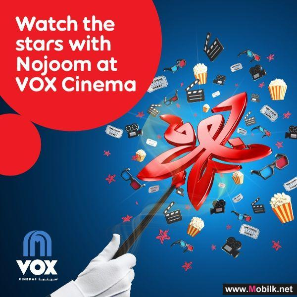 Ooredoo Nojoom Points Now Redeemable for Cinema Tickets at VOX