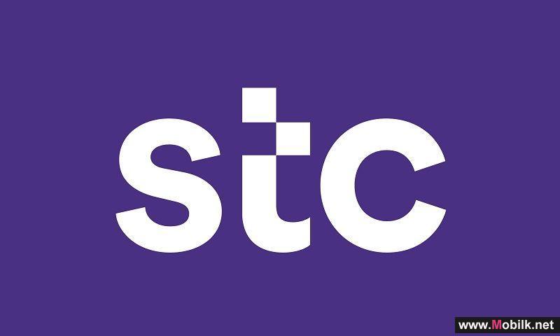 stc : شعارنا الجديد مسجل باسم المجموعة في السعودية وعدة دول
