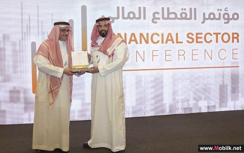 168 مليار ريال إجمالي مساهمة STC في الناتج المحلي السعودي خلال 19 سنة