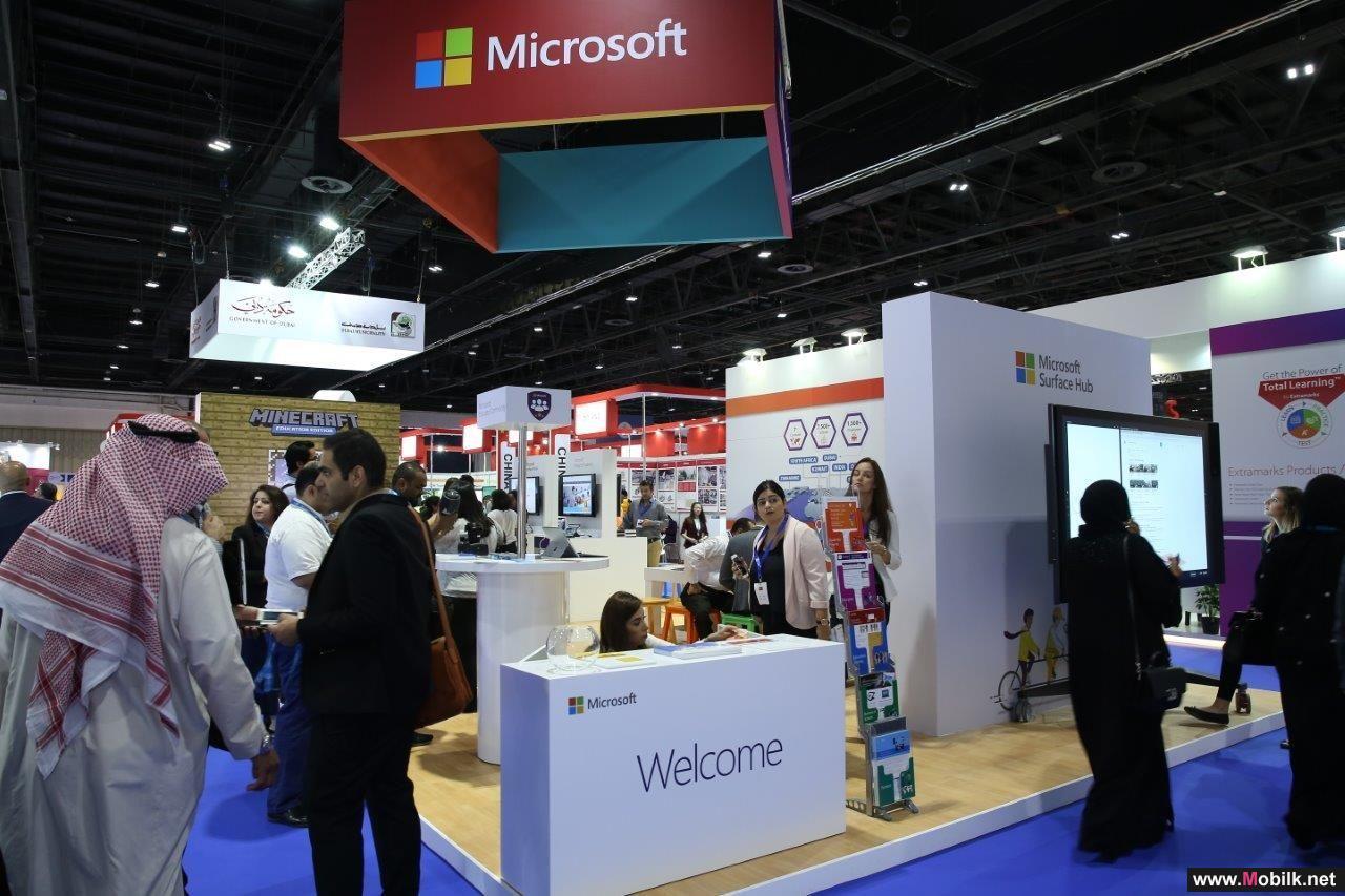 مايكروسوفت تنقل الفصول الدراسية إلى العالم الرقمي عبر معرض جيس 2017