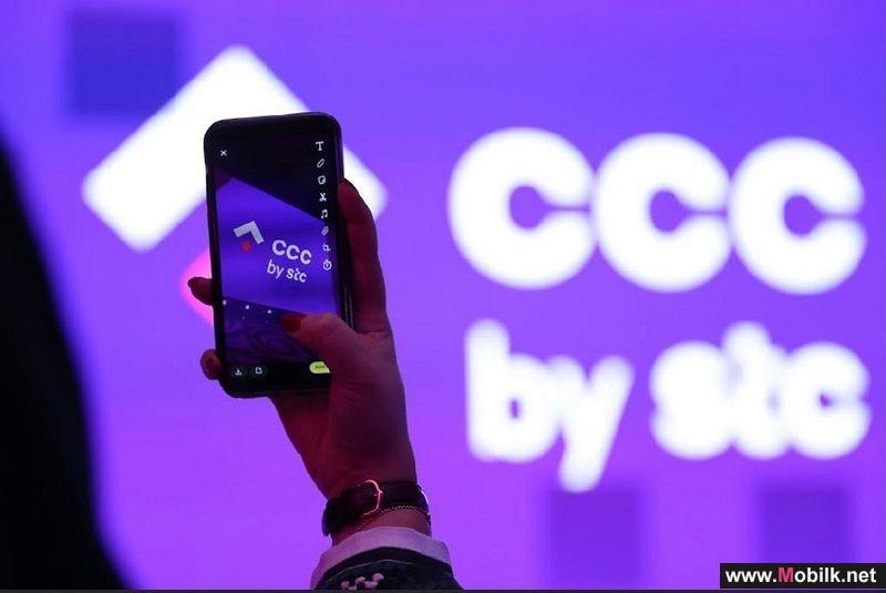 70 مليون عملية تفاعلية تنفذها شركة ccc سنوياً