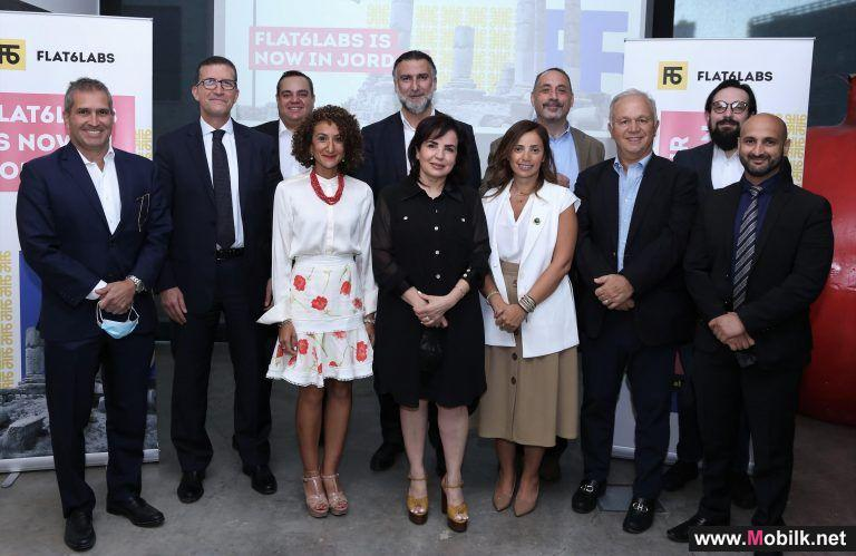 FLAT6LABS تطلق صندوقاً للتمويل الأولي بقيمة 20 مليون دولار لتعزيز ريادة الأعمال والابتكار في الأردن