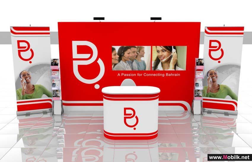 Mobilk - Bahrain Telephone Directory Free at Batelco Retail Shops