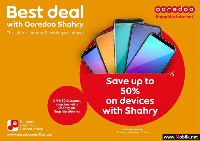 Ooredoo Gives OMR 30 Off with Postpaid Device Bonanza