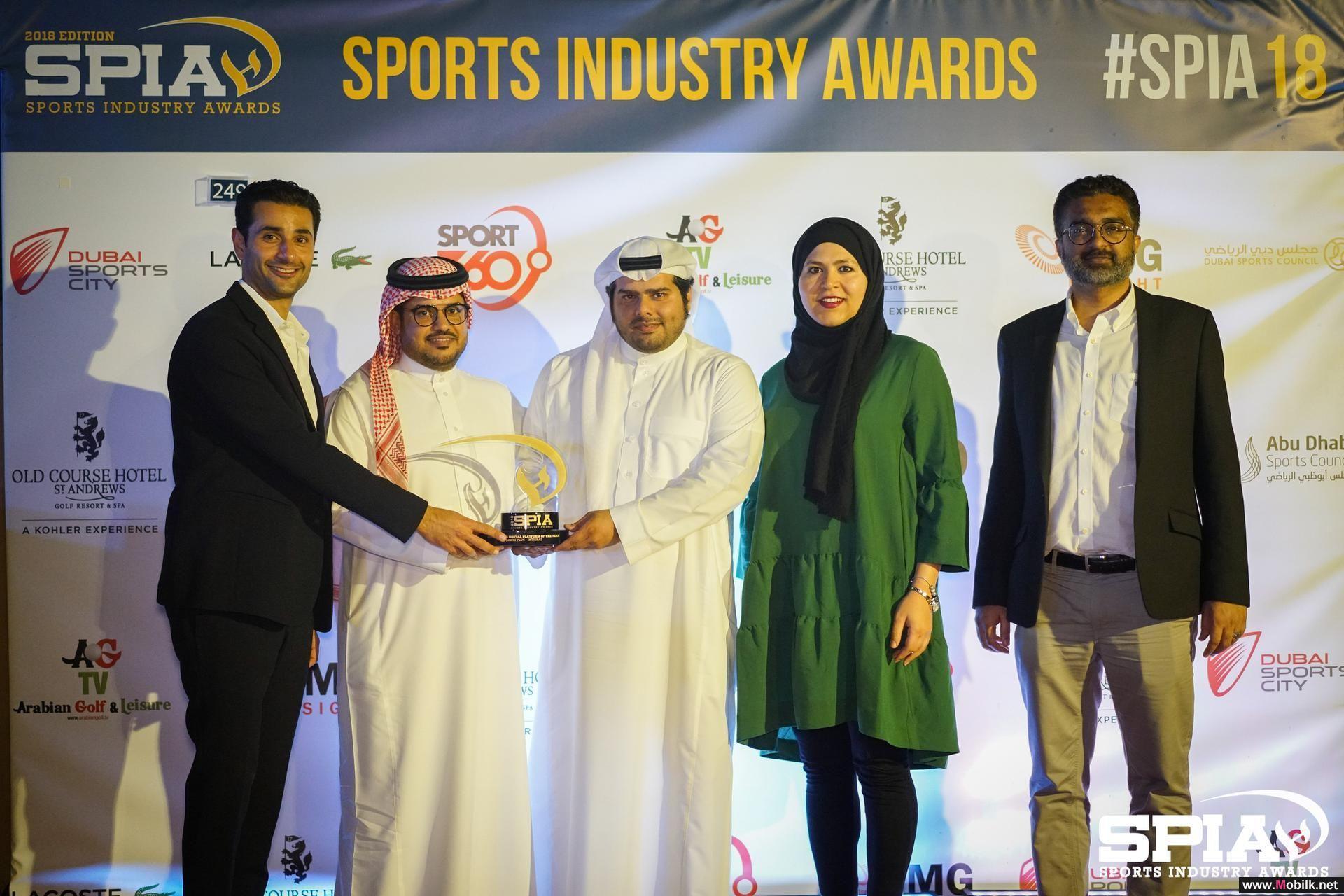 الاتصالات السعودية تحصد ثلاث جوائز في صناعة الرياضة بالشرق الأوسط