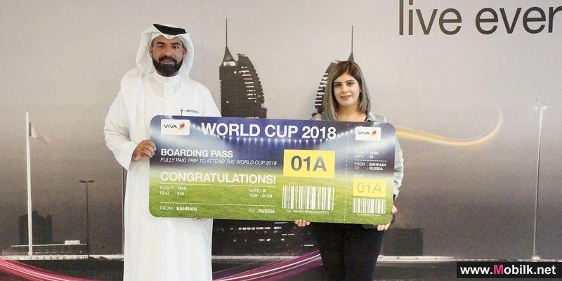 VIVA تتيح الفرصة لاثنين من محبي كرة القدم لحضور مباريات كأس العالم في روسيا من خلال مسابقتها عبر موقع التواصل الاجتماعي